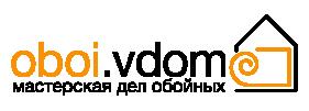 Поклейка обоев Киев и другие города Украины